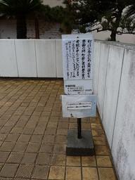 P1000131