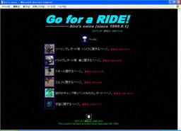 Hiros_voice_20011017