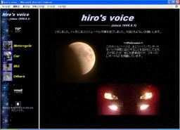 Hiros_voice_20021102