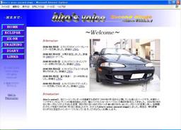 Hiros_voice_20060604