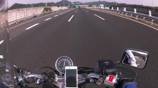 03-tohoku-exp-way
