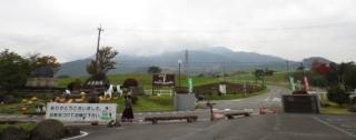 11-landscape